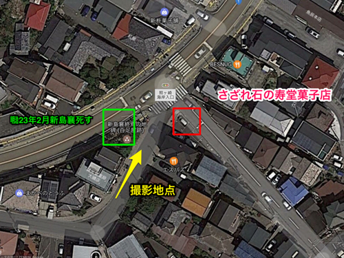 撮影地点.jpg
