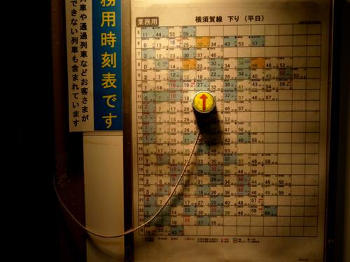 鎌倉へ02.jpg